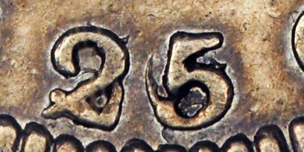 1828 Capped Bust Quarter 25/50C