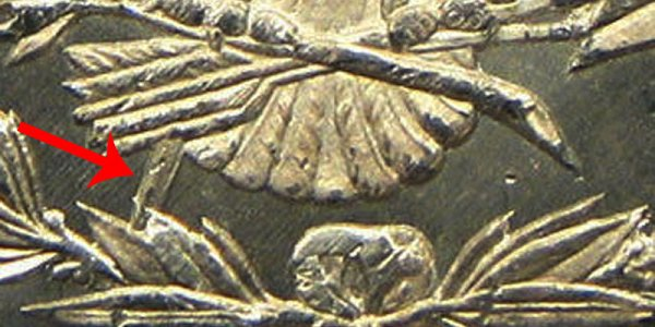 1890-CC Tail Bar Morgan Silver Dollar - Closeup Image Example