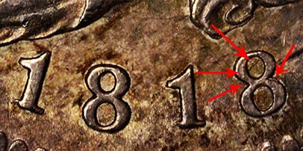 1818/5 Capped Bust Quarter - 8 Over 5 Error