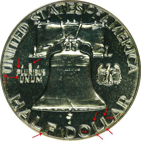 1961 DDR Franklin Silver Half Dollar Proof - Doubled Die Reverse Error