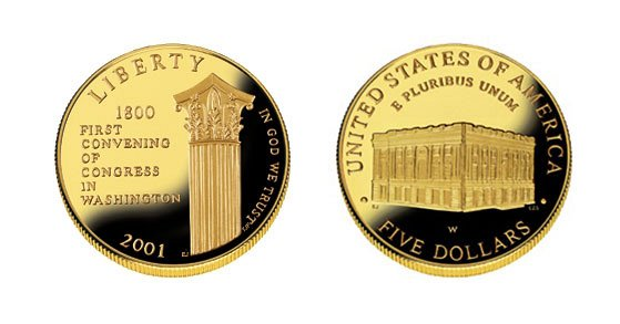 2001 Capitol Visitors Commemorative Five Dollar Gold Coin